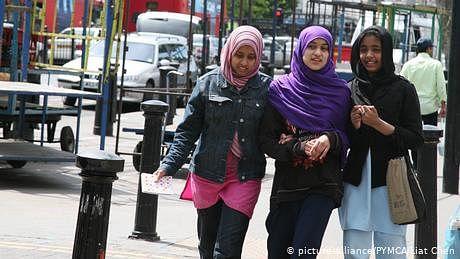 برطانوی حکمران جماعت میں 'اسلاموفوبیا ایک مسئلہ' ہے، رپورٹ