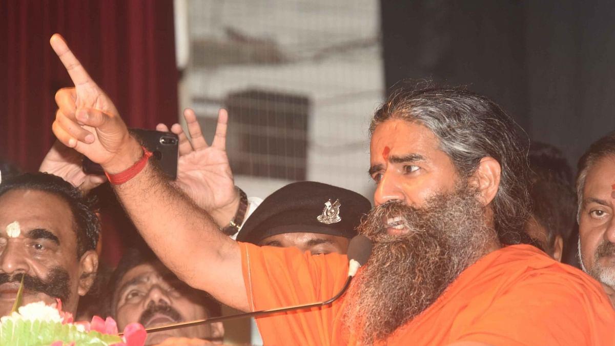 ''کسی کے باپ میں دَم نہیں جو بابا رام دیو کو گرفتار کر سکے''
