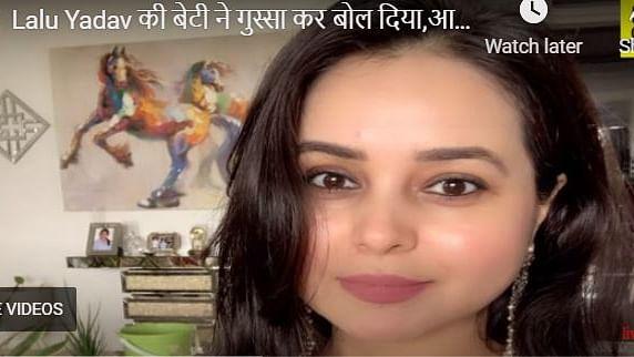 کورونا وبا کےدور میں سشیل مودی کے جملہ بازی پر لالوکی بیٹی بھڑکیں،کہا راجستھانی میڈھک