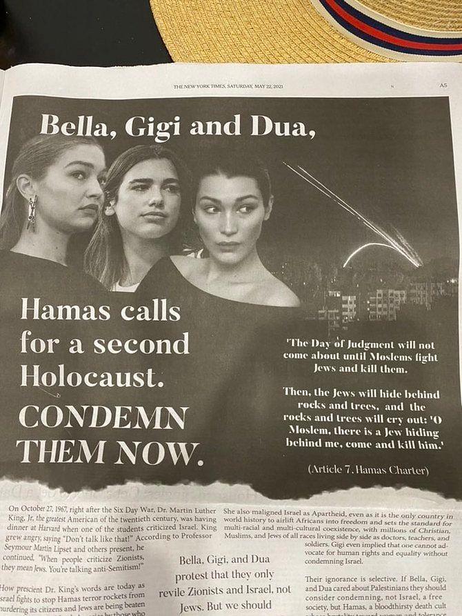 نیو یارک ٹائمز کا اسرائیل کے حق میں اشتہار، فلسطین حامی معروف ہستیوں پر تنقید!