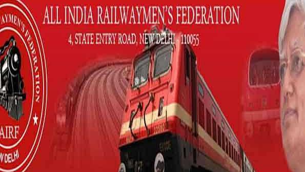 ریل ملازمین کو کورونا واریئر کا درجہ اور 50 لاکھ روپے کا معاوضہ دینے کا مطالبہ