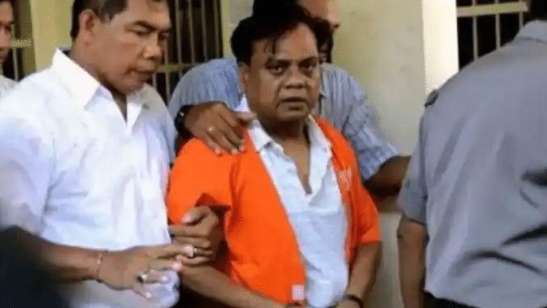چھوٹا راجن کی موت کی خبر نکلی افواہ، ایمس نے کہا ''وہ زندہ ہے، کورونا کا علاج چل رہا ہے''