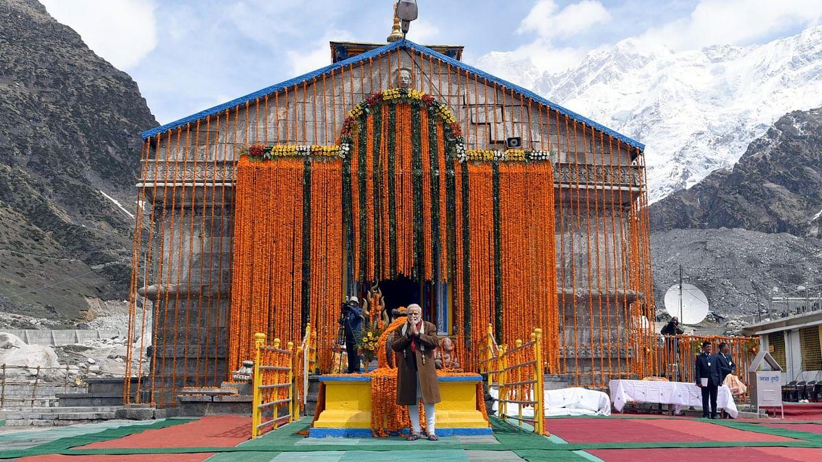 کورونا وبا کے درمیان بابا کیدار ناتھ کے دروازے کھلے، پی ایم مودی کی جانب سے ہوئی پہلی پوجا