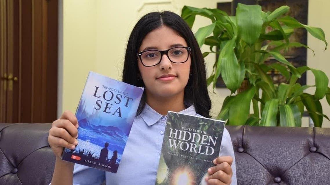 سعودی بچی کا نام دنیا کی کم عمر ترین ناول نگار کے طور پر گینز بک میں شامل!