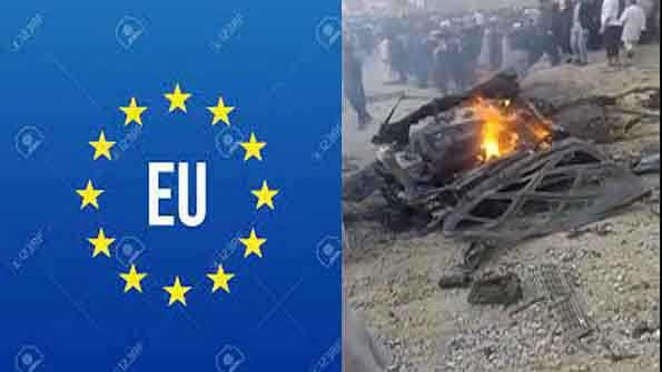 امریکہ اور یوروپی یونین نے کی کابل اسکول بم دھماکے کی مذمت