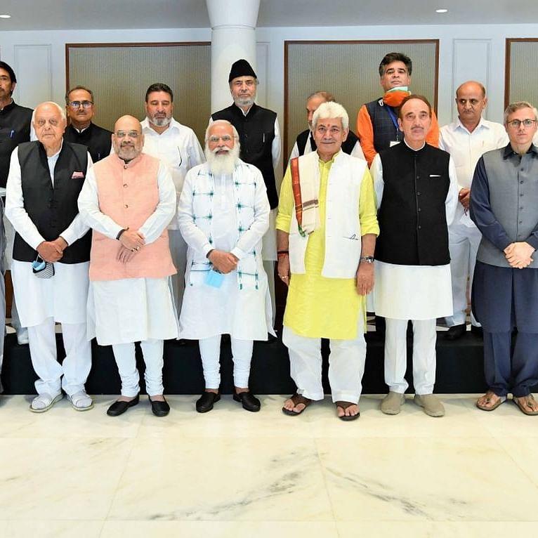 میٹنگ سے پہلے کی تصویر آئی اے این ایس