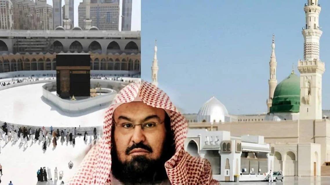 مسجد نبویؐ کے مؤذن و ائمہ انتظامیہ کے ڈائریکٹر اور سکریٹری ملازمت سے برخاست