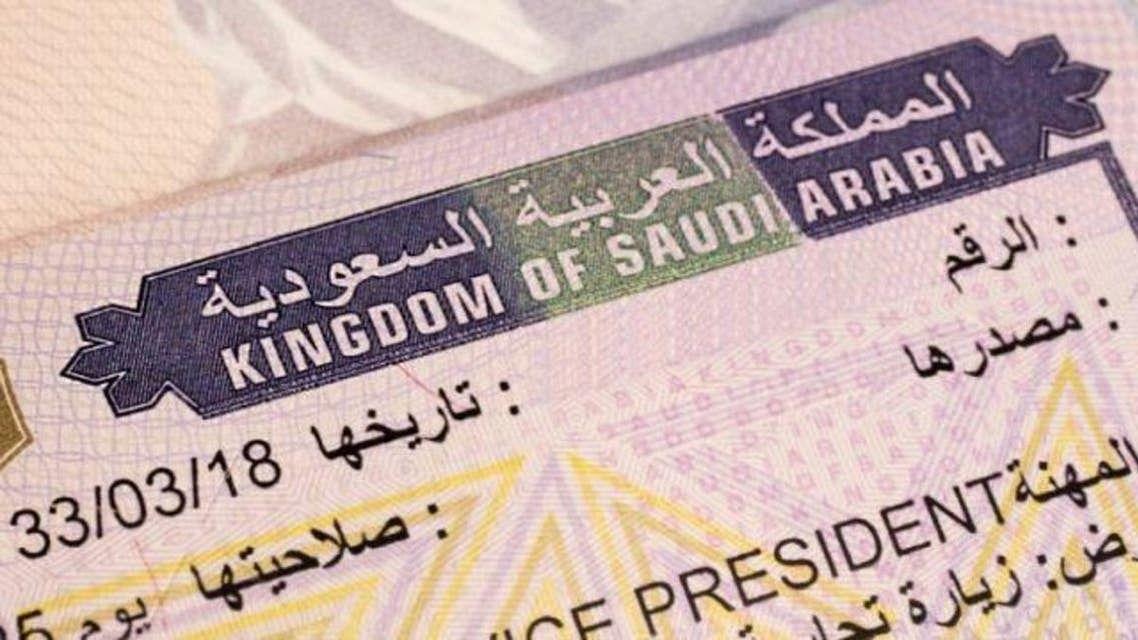 سعودی عرب: 20 ممالک کے باشندوں کے ویزوں میں مفت توسیع کی سہولت