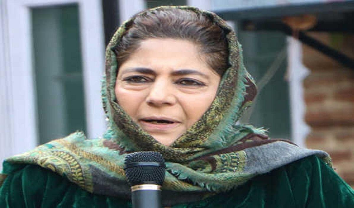 کشمیر میں اب خواتین بلکہ بچوں پر بھی شک کیا جا رہا ہے: محبوبہ مفتی