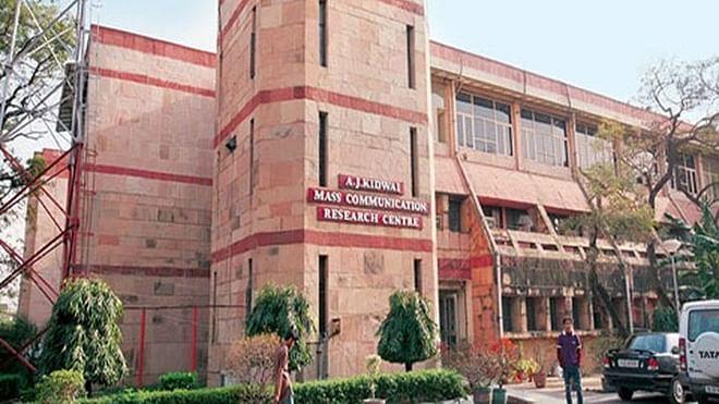جامعہ ملیہ اسلامیہ کے طلبا کی بنائی گئی فلم 'ڈھائی پہر' کو ملا خصوصی ایوارڈ