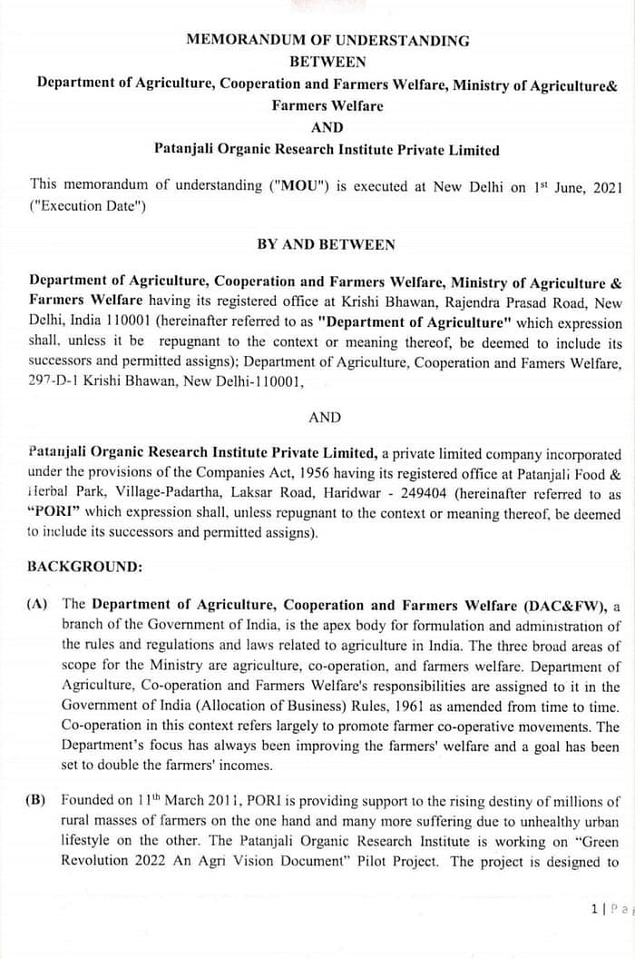 ایکسکلوزیو: رام دیو پر مودی حکومت مہربان، کسانوں کی جانکاری جمع کرنے کا دیا ٹھیکا، بغیر تجربہ 'ایپ' تیار کرے گی پتنجلی