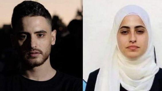 فلسطینی جڑواں بھائی بہن کی تصویر بشکریہ مڈل ایسٹ آئی ٹویٹ