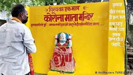بھارت میں کورونا سے بچاؤ کے ليے 'کورونا ماتا' کی پوجا