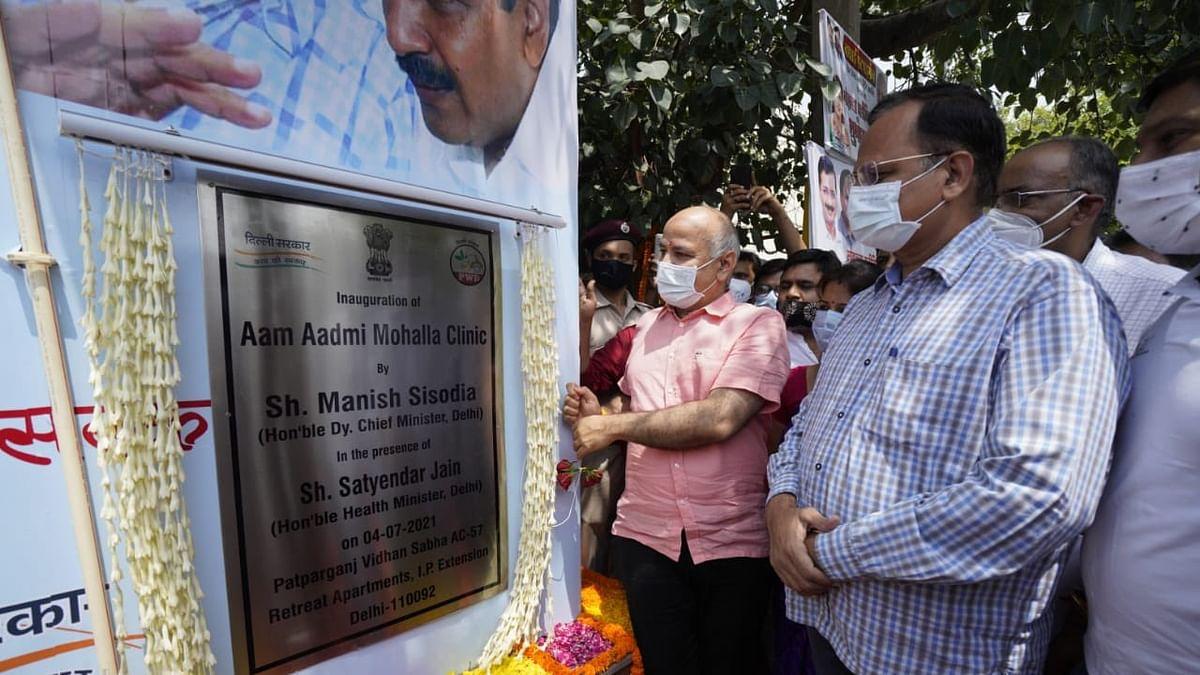 ونود نگر میں دہلی کا 497واں محلہ کلینک شروع، سسودیا نے کہا - 'ہر شہری کو طبی سہولیات فراہم کرنا ہمارا مقصد'