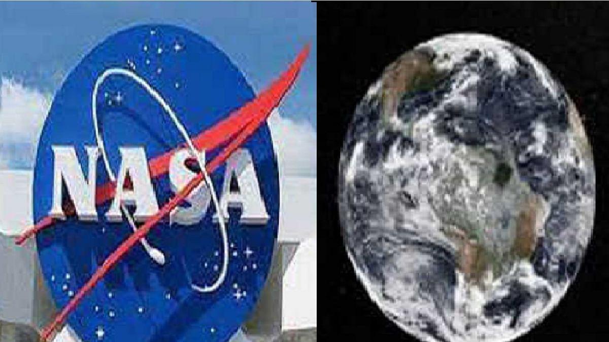 ناسا، تصویر آئی اے این ایس