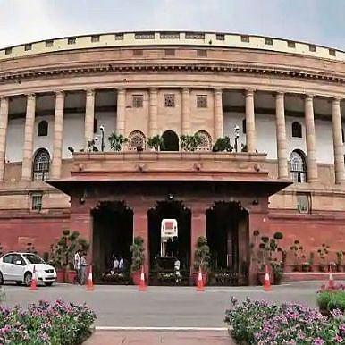 پارلیمنٹ کی فائل تصویر یو این آئی