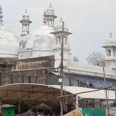 گیان واپی مسجد
