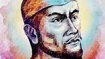 شہید پیر علی خان