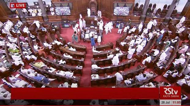 مانسون اجلاس کے دوران حزب اختلاف کا ہنگامہ جاری، راجیہ سبھا کی کارروائی ملتوی