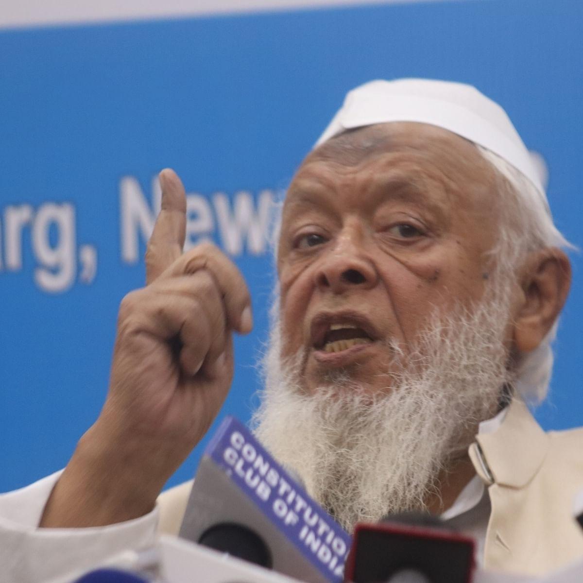 مولانا سید ارشد مدنی، تصویر آئی اے این ایس