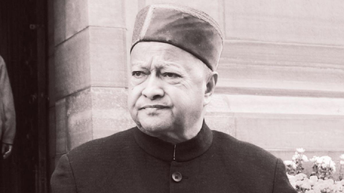 سابق وزیر اعلیٰ ویربھدر کی آخری رسومات 10 جولائی کو، ہماچل میں 3 روزہ غم کا اعلان