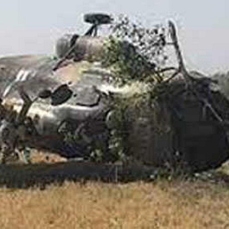 ہیلی کاپٹر حادثہ، علامتی تصویر یو این آئی