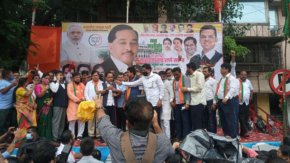 اہم خبریں: ممبئی میں بی جے پی کی 'جَن آشیرواد یاترا' کے خلاف 17 ایف آئی آر درج