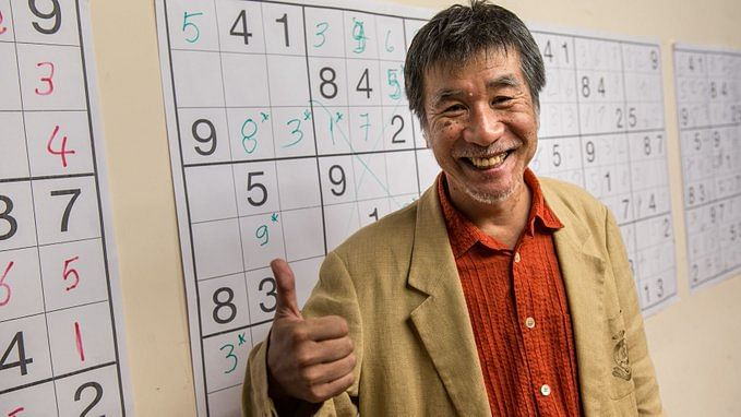 دنیا کو نمبروں کے باکسز یعنی 'سوڈوکو' میں الجھانے والے ماکی کاجی کا انتقال