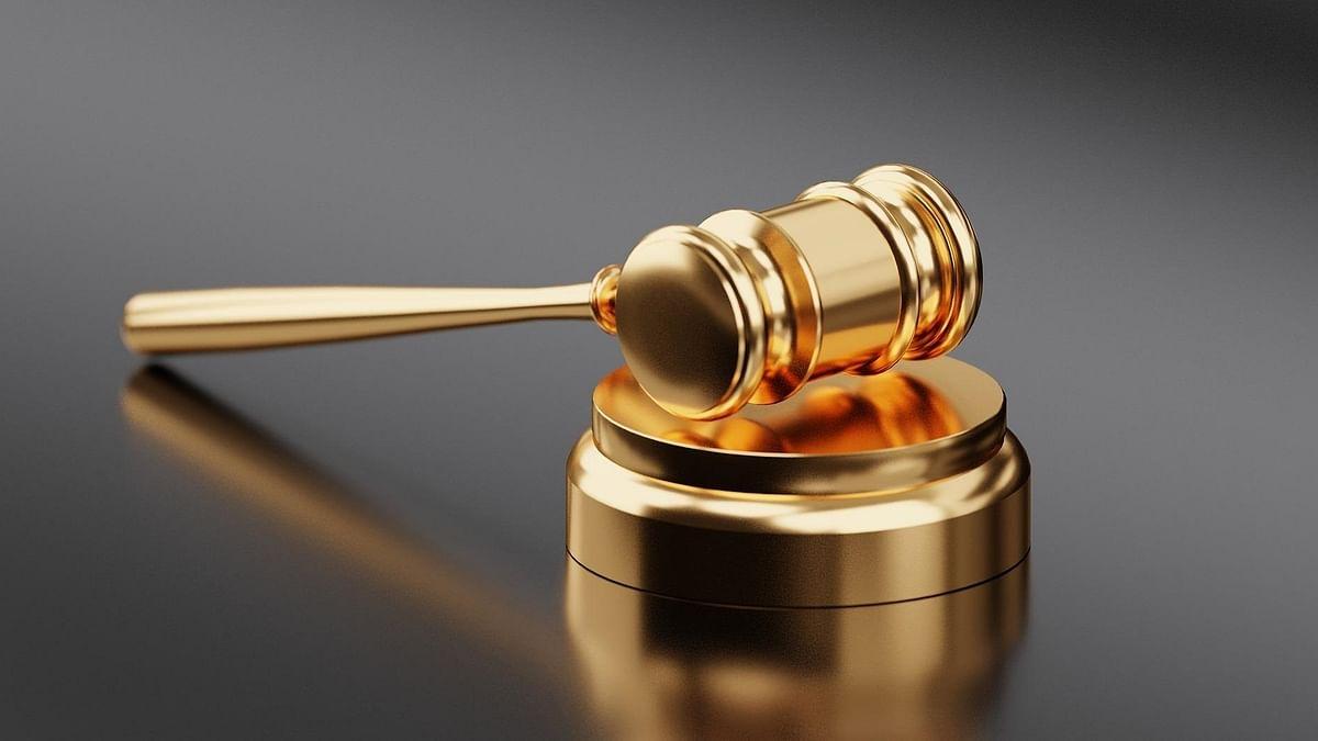 عدالت، تصویر آئی اے این ایس