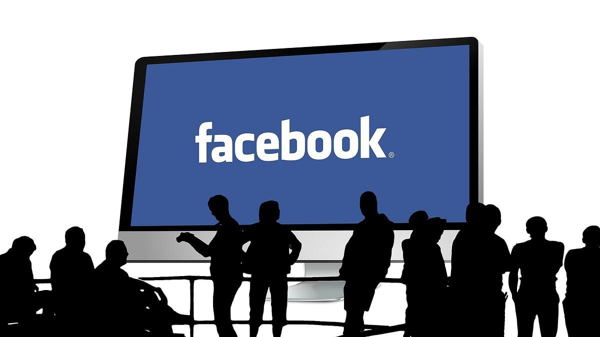 فیس بک، تصویر آئی اے این ایس