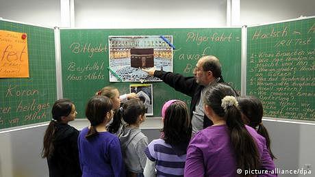 جرمن صوبے باویریا  کے 400 سے زائد اسکولوں میں اسلامیات کی تعلیم شروع