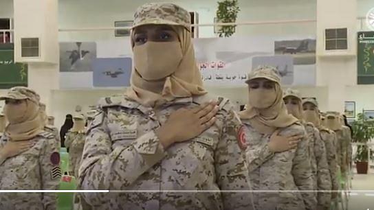 ویڈیو گریب، سعودی وزارت دفاع