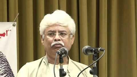 پروفیسر علی جاوید