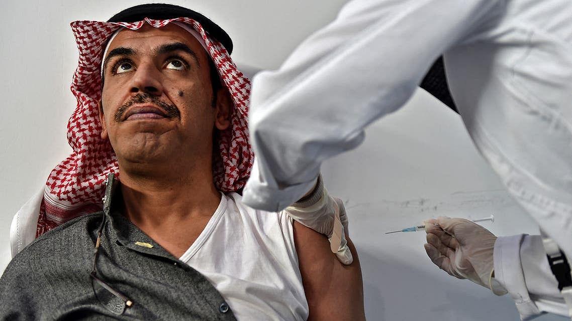 سعودی عرب ٹیکہ کاری