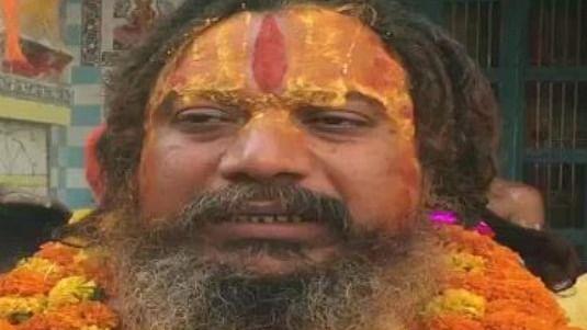 بھارت کو 2 اکتوبر تک ہندو راشٹر قرار نہیں دیا گیا تو ندی میں ڈوب کر 'جل سمادھی' لے لوں گا: پرمہنس