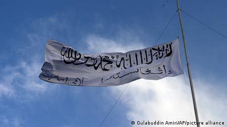 طالبان کا ظاہر شاہ دور کا آئین عارضی طور پر اپنانے کا اعلان