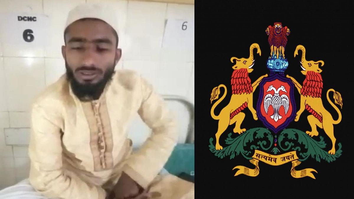 کرناٹک پولیس، مولانا امتیاز / آئی اے این ایس