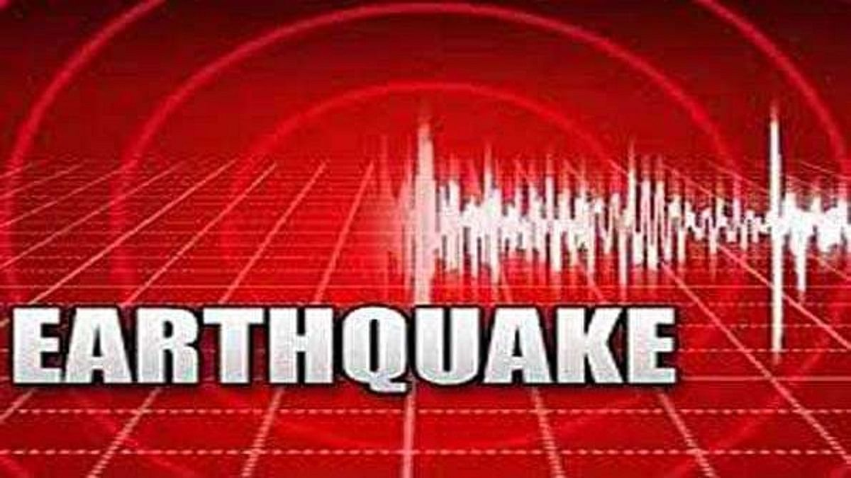 زلزلہ، تصویر آئی اے این ایس