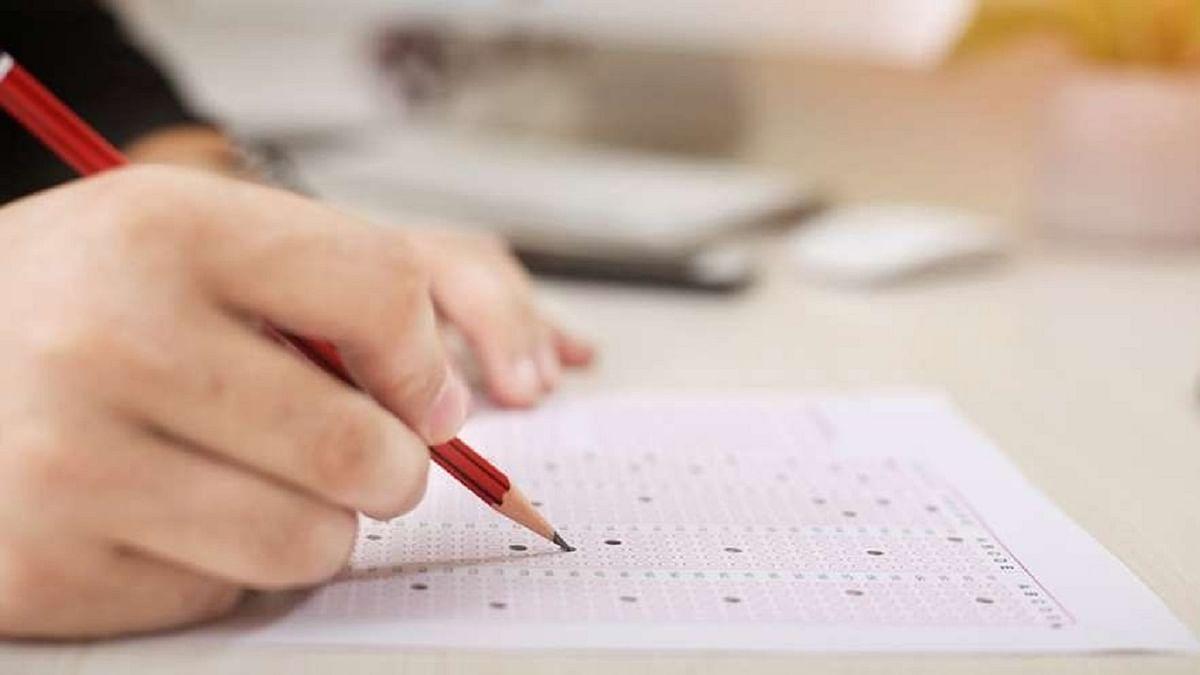 امتحان، تصویر آئی اے این ایس