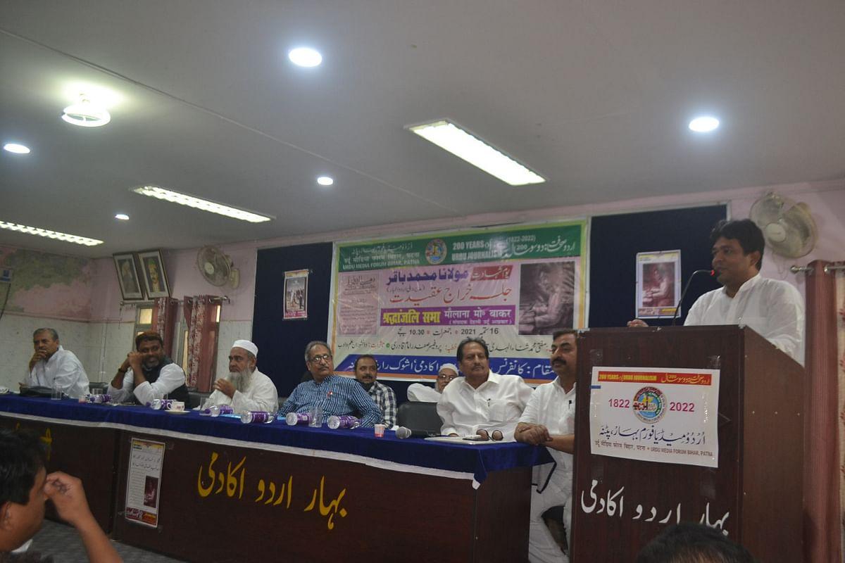 مولانا محمد باقر کو شہید کر دیا گیا کیونکہ وہ حق بیانی کرتے تھے: ثناء الہدیٰ قاسمی