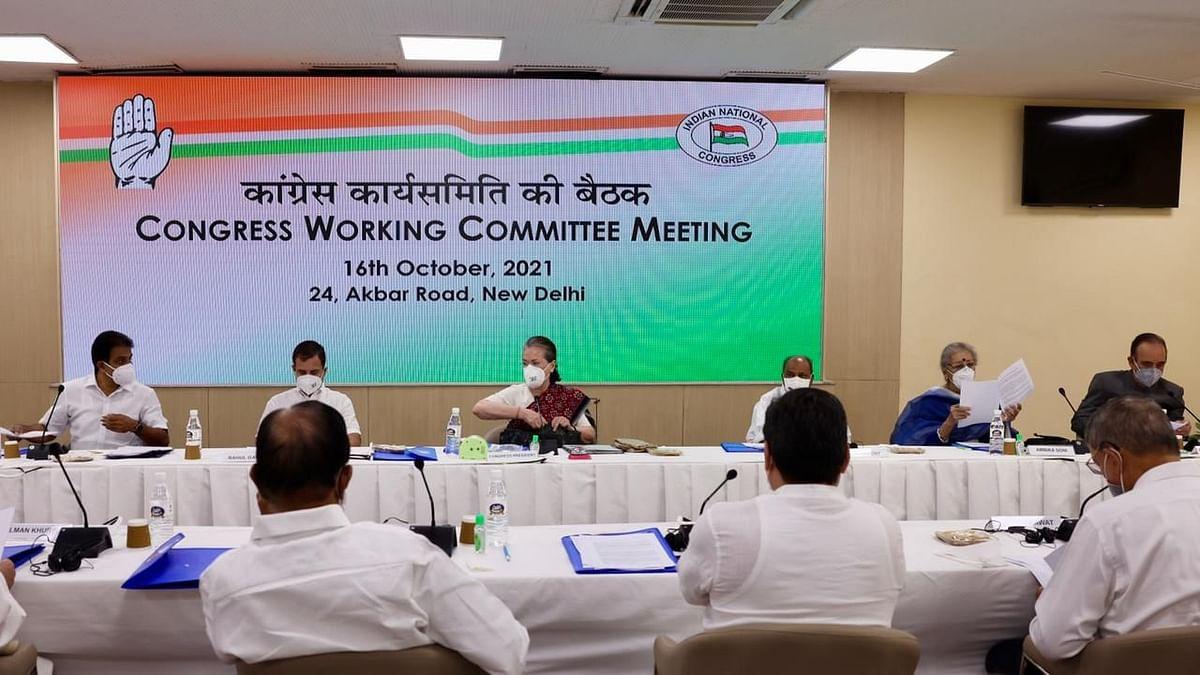کانگریس ورکنگ کمیٹی میٹنگ: مودی حکومت کی کمزور خارجہ پالیسی پر سونیا گاندھی کا حملہ