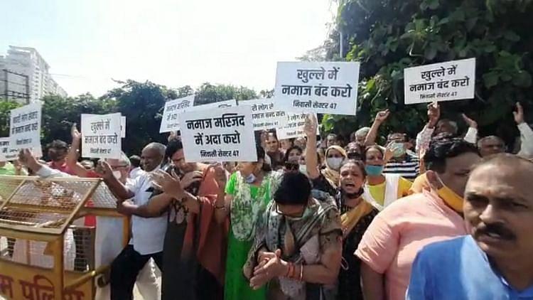 گروگرام: جمعہ کی نماز کے دوران ہنگامہ کی کوشش، ہندو تنظیم نے کی 'آرتی'