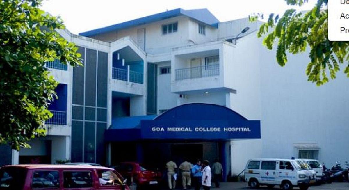 گوا میڈیکل کالج میں دیر رات کورونا مریضوں کی اموات کا سچ آیا سامنے!