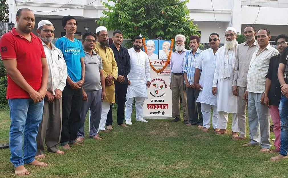 گاندھی جی کو مدرسوں اور مسلم علاقوں میں پیش کیا گیا خراج عقیدت، علما اور باپو کے تعلقات کو یاد کیا گیا