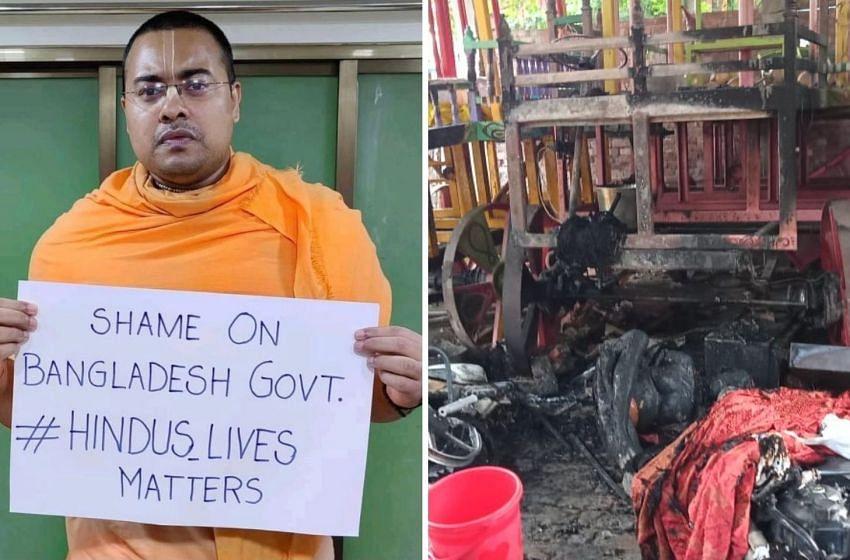 بنگلہ دیش میں ہندوؤں پر حملے کے خلاف لگاتار اٹھ رہی آواز، اب 'اسکون' کے سربراہ کا بیان آیا سامنے