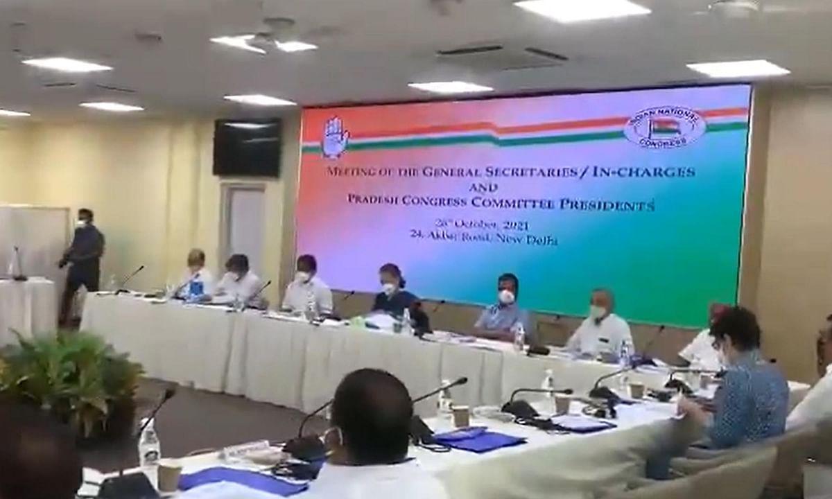 اہم خبریں: سونیا گاندھی کی صدارت میں کانگریس کے عہدیداران کا اجلاس منعقد