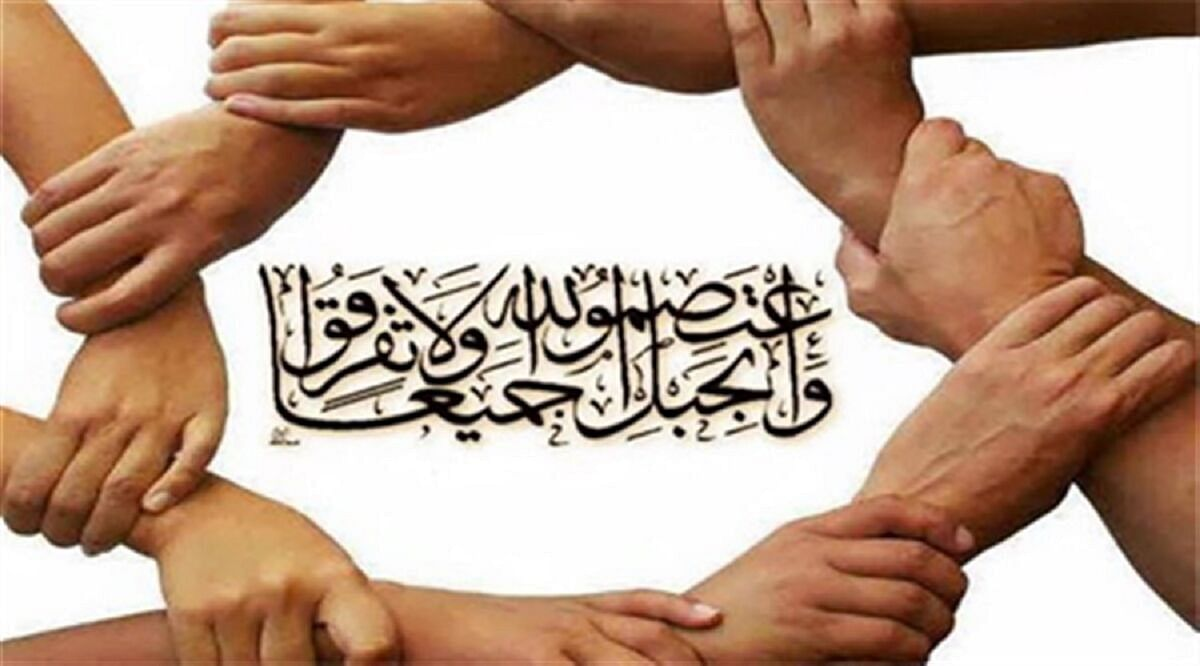 آنحضرتؐ کا وجود مبارک اتحاد کا بہترین محور... نواب علی اختر