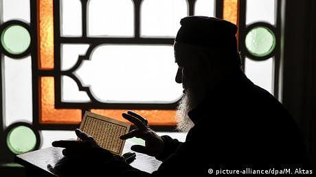 ايپل نے چينی حکومت کے مطالبے پر تمام قرآنی ايپس ہٹا دئے