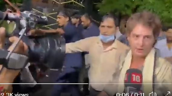 ویڈیو گریب، یو پی کانگریس ٹوئٹ