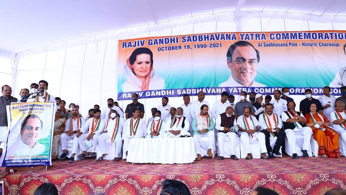 راجیو گاندھی سدبھاونا یاترا